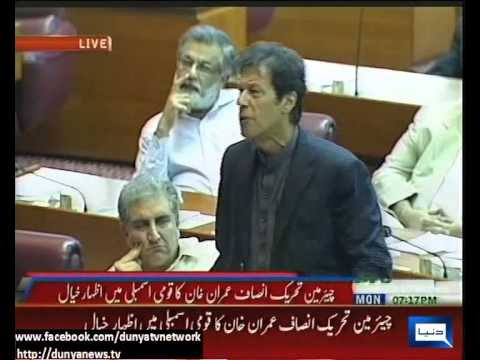 Imran Khan Historical Speech In National Assembly 04-11-2013