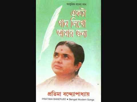 Megh rangano asto akash - Pratima Banerjee.wmv