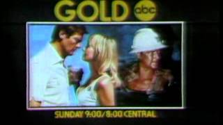 ABC promo Roger Moore in Gold 1976