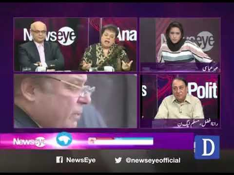 NewsEye - September 26, 2017 - Dawn News