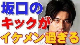 イケメン坂口憲二のドロップキックが凄過ぎる! 2013年8月17日 両国国技...