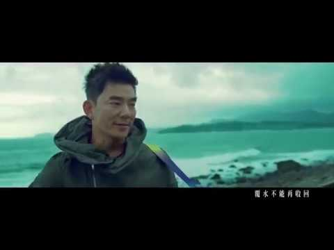 Download Richie Ren- peng you de ciu -任賢齊   朋友的酒
