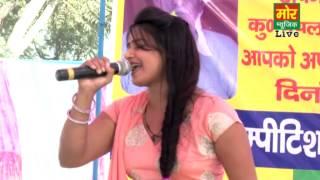 Chori Ka Dhan Os Ka Pani- Annu, Bamdoli Gurgaon, Mor Music