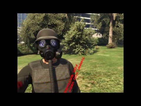 HOW TO GET GAS MASK ON ANY OUTFIT GTA 5 ONLINE PS3 & HOW TO GET GAS MASK ON ANY OUTFIT GTA 5 ONLINE PS3 - YouTube