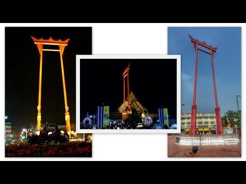Bangkok's Giant Swing