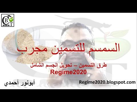 الاستفادة من فاتح شهية - سرتسمين #4508   Weight gain wi ...