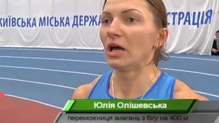Легка атлетика  Кубок України