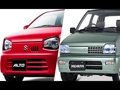 Pak Suzuki To Replace Mehran With 660cc Alto Details Youtube