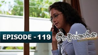 Hithuwakkaraya | Episode 119 | 15th March 2018 Thumbnail