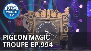Pigeon Magic Troupe | 비둘기 마술단 [Gag Concert / 2019.04.13]