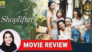 Shoplifters | Movie Review by Anupama Chopra | Hirokazu Kore-eda