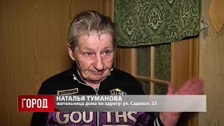Прокуратура поможет вернуть жителям Астрахановки горячую воду и отопление