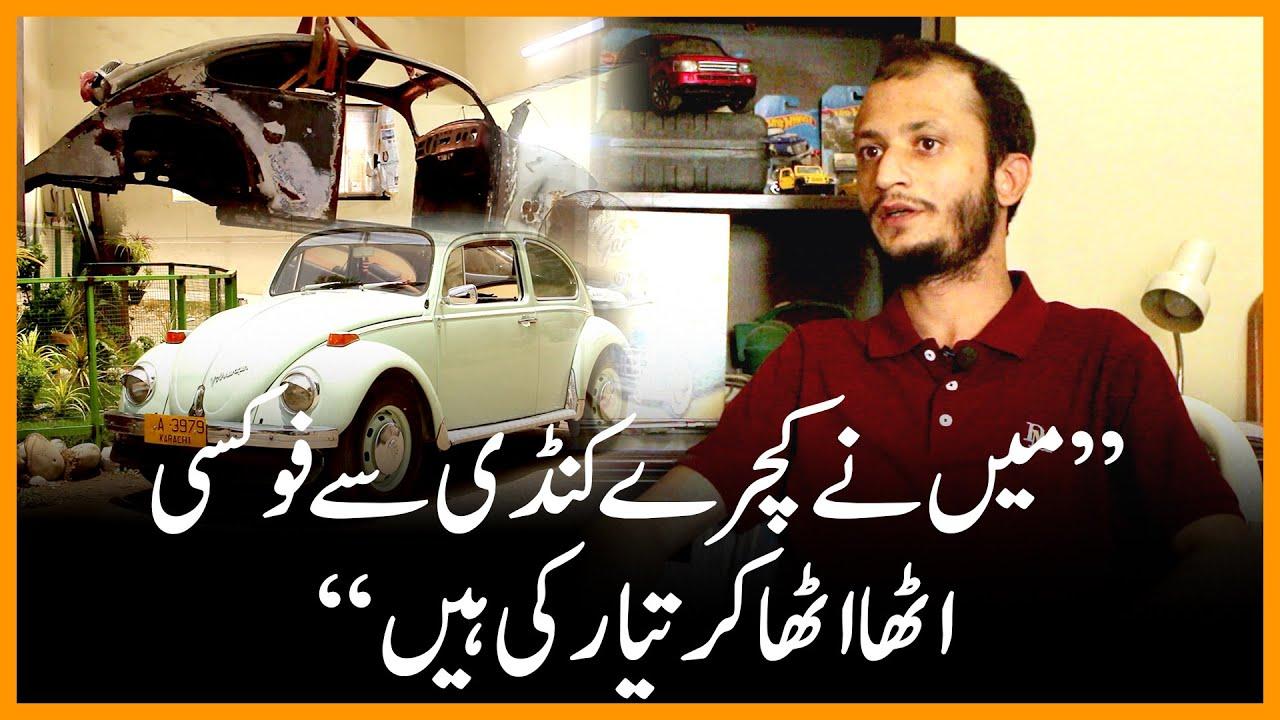 Karachi boy giving new life to vintage foxies