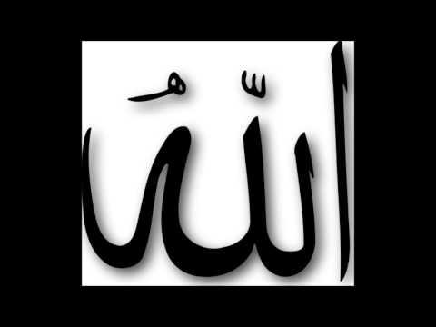 Amal e shab e Qadr (Shab e Qadr- Most probably the night of 23rd of Ramadan)