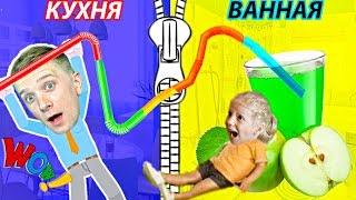 DIY СТРОИМ ДЛИННУЮ ТРУБОЧКА с детьми в квартире Веселое видео от канала Family box
