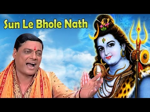 Sun Le Bhole Nath \ Superhit Devotional Song | Ram Avtar Sharma #Sky