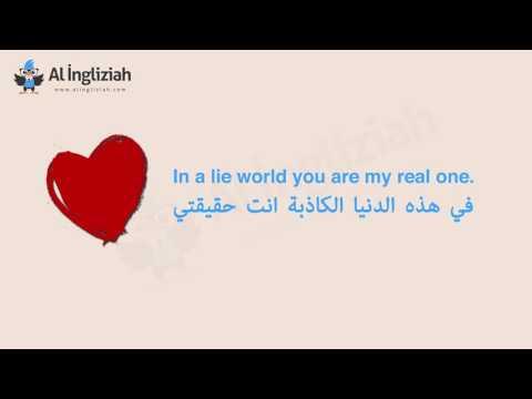 كلمات الحب الإنجليزية Youtube