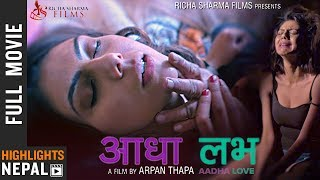AADHA LOVE | New Nepali Full Movie 2019/2075 | Mithila, Tika, Arpan, Reecha, Raymon, Rojisha, Bipin