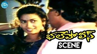 Bhale Police Movie Scenes - Kittu Kills Ritu Shilpa's Friend Mala || Ali || Babu Mohan