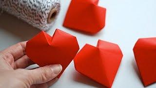 як зробити об'ємне серце з паперу орігамі