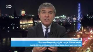 فواز جرجس: دور تركيا في تفكك المعارضة المسلحة في سوريا