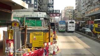 [Hong Kong Bus Ride] 九巴 S3N287 @ 33A 往 旺角柏景灣 [全程行車影片]