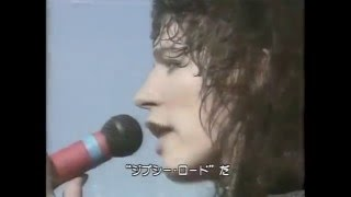 Cinderella – Gypsy Road (Live in Moscow, Russia'1989)