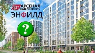 видео «Арсенал Недвижимость» строит новые кварталы Санкт-Петербурга