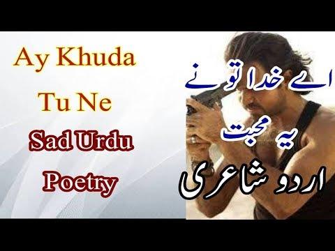 urdu poetry Pic urdu shayari love sad romantic
