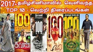 2017 - Top 10 Tamil Movies Hit Countdown | 2017 - Upcoming STAARR In Top10  வெற்றி திரைப்படங்கள்