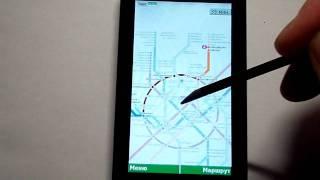 Обзор программы Yandex Metro для мобильного screenshot 5