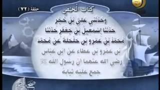 صحيح مسلم - باب نسخ الوضوء مما مست النار