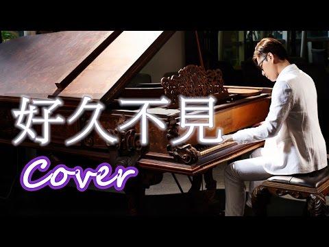 Relaxing Music | Beautiful Piano |  Long Time No See ( Eason Chan) Jason Piano