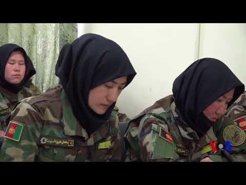 Afg'onistonning harbiy ayollari