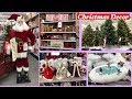 MICHAELS Christmas Decor 2019 | HUGE SALE of Christmas Tree, Christmas DIY and Ornaments