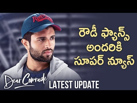 Vijay Deverakonda DEAR COMRADE Movie Latest Update | Rashmika Mandanna | Vijay Devarakonda | Bharat Mp3