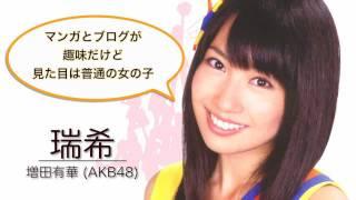 ヲタク少女たちのチアリーディングミュージカル!!」 ☆中野ブロンディー...
