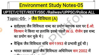 12 August Current Affairs Pdf and Quiz useful for SSC BANK RAILWAY