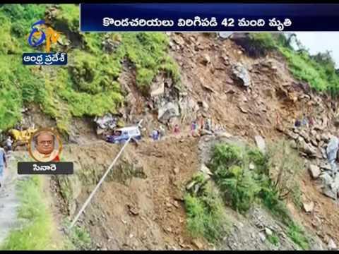 Landslides Leave 42 Dead | Due to Heavy Rains in Bangladesh