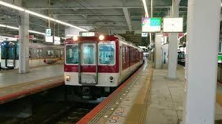 【近鉄】検査明けの2編成❗8000系B79+B78 大阪難波行き区間準急 発車 @大和西大寺