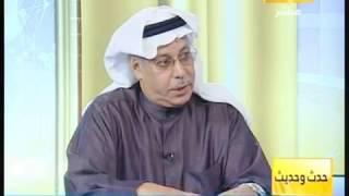 الكاتب والمحلل السياسي دبي الهيلم الحربي | على قناة الصباح الذكرى ال48 للدستور | 10-11-2010