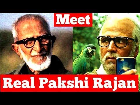 Salim Ali (Pakshi Rajan) Biography