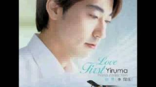 NEW MOON by Yiruma.avi