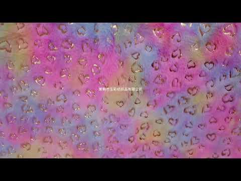 Glitter Rainbow Plush Fabric