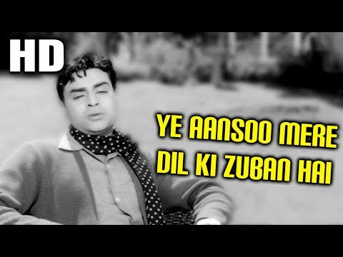 Ye Aansoo Mere Dil Ki Zuban Hai   Mohammed Rafi   Hamrahi 1963 Songs   Rajendra Kumar, Jamuna
