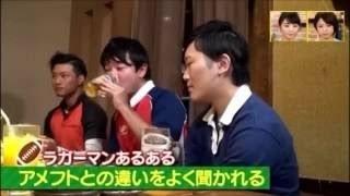 西川史子 MEGUMI 重盛さと美 松居直美【オンナの噂研究所】アラフォーで...