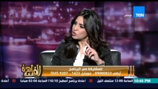 مساء القاهرة - مشادة بين الباحث فى شئون الجماعات الإسلامية و مدير مركز طيبة حول القرضاوي