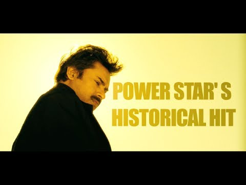 Attarintiki Daredhi 100 Days Trailer -  Powerstar Pawan Kalyan, Samantha, Pranitha Travel Video