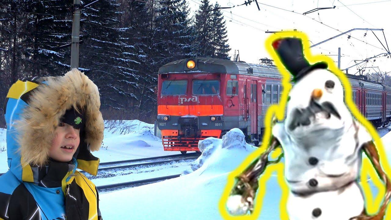 Страшный снеговик мешает Максу смотреть поезда