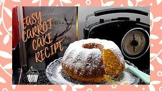 Εύκολη Συνταγή  κέικ καρότου χωρίς βούτυρο / A Little Bit Of Marlen